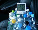 瓶装水高温下易产生塑化剂?消基会:国内尚无标准可判定。(消基会提供)