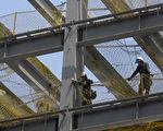 台经院公布二2月经济景气动向调查,制造业营业气候测验点连两月下滑;服务业转为下滑:营建业为连三月上升。/Getty Images