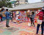 素人彩繪爆紅的彩虹眷村,去年造訪人次突破125萬、創下新紀錄。(黃玉燕/大紀元)