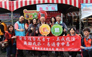 苗县表扬绩优社工,呼吁业者拒售烟酒、槟榔给未成年。(苗县府/提供)