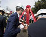 東大飛行公園裝置設計與施設工程舉行開工典禮。(新竹市府提供)