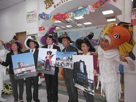 基隆「兒童藝術城」大型童話玩偶將佇立在港區周邊,讓兒童節充滿童話故事。(陳秀媛/大紀元)