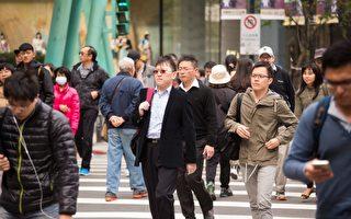 青贫世代 近5成青年劳工背债讨生活。(陈柏州 /大纪元)