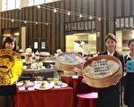 兆品酒店8週年慶,推出精緻西點饗宴。(許享富 /大紀元)