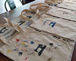 絹印帆布包,「衣啟飛翔創客基地」提供300個名額給民眾免費體驗。(衣啟飛翔創客基地提供)