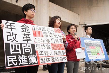 """社会民主党(29)日向民进党要求设定劳工""""楼地板"""",保障17,172元的中低收入户标准。(陈柏州 /大纪元)"""