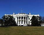 最近连续发生闯白宫安全事故,人们质疑白宫的安全系统是否存在漏洞。 (JEWEL SAMAD/AFP/Getty Images)