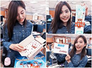 歌手吴汶芳27岁生日,喜收歌迷创意礼物,但也被吓到大翻白眼。(福茂唱片提供)