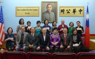 李伍惠莲女士(前排右三)20日拜访中华公所,向8家华埠机构捐款。 (蔡溶╱大纪元)
