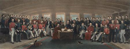 英清双方签定《南京条约》(维基百科公有领域)