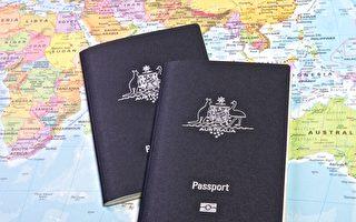 2017年世界最具影響力護照排名 澳位列二十三