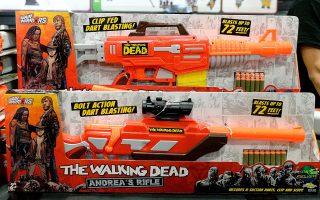 纽约州规定玩具枪必须是纯白色、鲜红色、橙黄色、亮黄色、鲜绿色、亮蓝色、亮紫色,或者以上颜色的混合色。 (Matt Cowan/Getty Images)