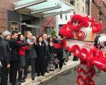 华策会皇后区社区服务中心新楼3月24日剪彩。 (林丹/大纪元)