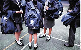 英國文法學校或被要求降分錄取貧困生