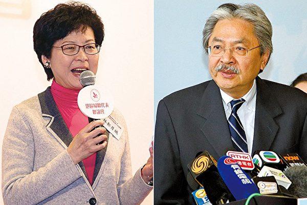 两名特首候选人林郑月娥及曾俊华,昨日先后出席港区妇联举办的特首候选人交流会。(李逸/大纪元)