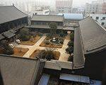 谷俊山不僅在老家河南建有將軍府,而且還在北京給中共軍委領導建有別墅群。圖為谷俊山的將軍府。(大紀元資料圖)