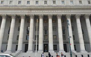 林星在紐約南區法院被判終身監禁後,開始了無休止的「減刑」之路。昨天,案子在第二巡迴法庭開庭。 (大紀元資料庫)