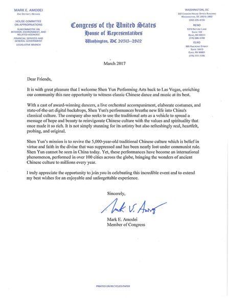 内华达州国会众议员马克·E·阿莫德(Mark E. Amodei)的贺信。(大纪元)