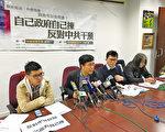 民阵将于本周六及周日游行,抗议特首小圈子选举。(孙青天/大纪元)