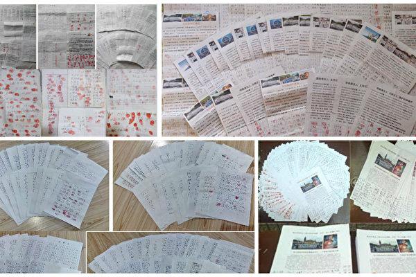 举报迫害法轮功元凶江泽民和支持诉江的浪潮正在席卷大陆各地。(明慧网/合成图片)