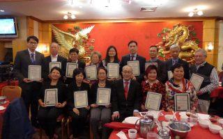 中華公所主席蕭貴源(前排右三)頒發獎狀給14名義工,表揚他們對社區的貢獻。 (蔡溶/大紀元)
