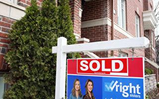 与10年前相比 现在1百万加元房屋有啥不同?