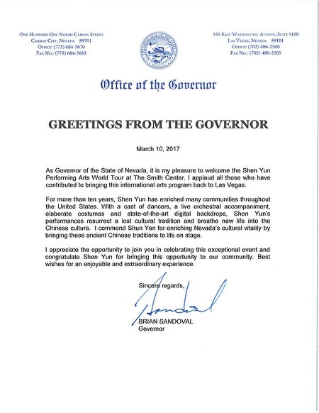 内华达州长布莱恩· 桑多瓦尔(Brian Sandoval)的贺信。(大纪元)