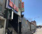 被打劫的華人網吧位於法拉盛40路,天景豪苑購物中心側面。 (林丹/大紀元)