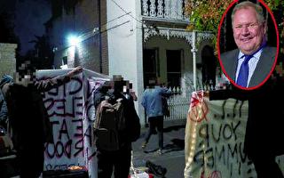 上周六(25日)晚間,無家可歸者支持者在墨爾本市長多爾家門前舉行示威活動。(大紀元合成圖)