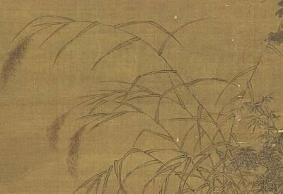 《平畴呼犊》芦苇草 局部。(公有领域)