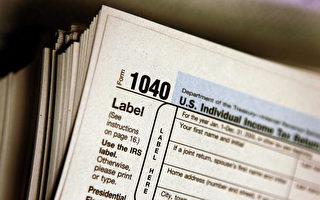 個人納稅多少,決定你使用哪種1040稅表。有時候多做一點文書,可以給你帶來大量省稅。(Tim Boyle/Getty Images)