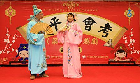 <梁祝>穿越劇,祝英台跳脫傳統窠臼,唱出新時代女性自我實現的夢想。(賴瑞/大紀元)