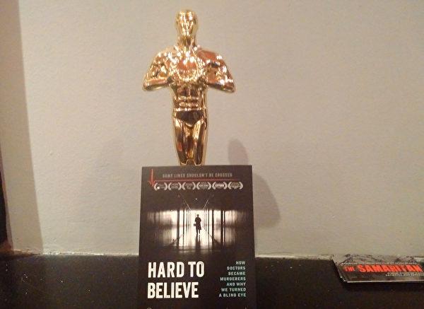"""《难以置信(Hard to Believe)》荣获""""2017波士顿环球影院电影展(The Global Cinema Film Festival of Boston)""""最佳电影剪辑奖。(尧明仁/大纪元)"""