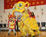 可愛的小獅子和大醒獅一起表演,(後立者)為校長劉紅。(廖述祥/大紀元)
