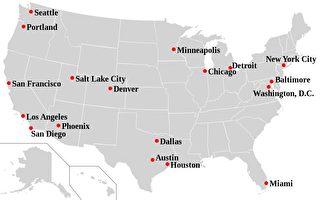 """美国司法部长塞辛斯周一(27日)宣布,将扣押甚至追回对那些保护非法移民的""""庇护城市""""提供的经费。图为美国部分庇护城市地图。(wiki commons)"""