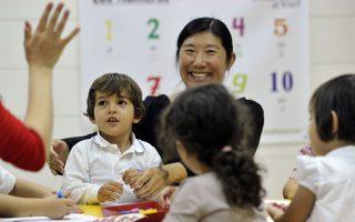 市教育局北皇后区支持中心 将办代课教师招聘会