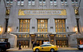 华尔道夫酒店现有的1,400个房间,预计大部分将会改为康斗。 (Drew Angerer/Getty Images)