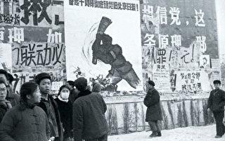 反右運動使近一半中國知識份子菁英被打成了右派。(法新社)