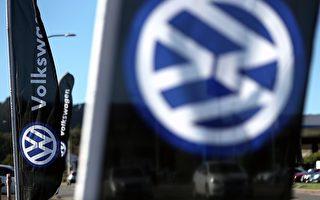 澳洲竞消委已经在联邦法院起诉德国大众汽车,包括澳洲奥迪子公司。(Justin Sullivan/Getty Images)