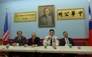 吴铭恒局长通报,上个月辖区内的犯罪数据和治安情况。 (蔡溶/大纪元)
