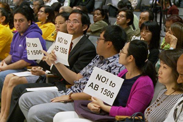 3月17日在洛城雷根州政府大楼(Ronald Reagan State Building)的听证会上,南加民众针对AB 1506加州房屋租金管制的新提案,向议员们表达心声。(杨阳/大纪元)