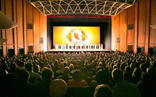神韻諾福克爆滿落幕 30人組團觀看演出