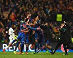 巴塞羅那6-1擊敗大巴黎,完成了載入史冊的逆轉。 (Laurence Griffiths/Getty Images)