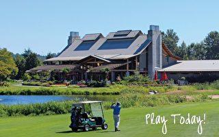 溫哥華打高爾夫 平民價格貴族享受
