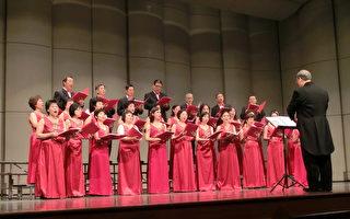 """台南市爱乐视障合唱团、台南市爱乐合唱团将于4月2日(周日)莅临纽约举行""""乘着歌声的翅膀""""演唱会。(乐视障合唱团提供)"""