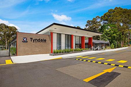 澳洲悉尼廷代尔基督教学校(Tyndale Christian School)是一所不分教派、可容纳约900名学生的基督教学校。这所学校实行男女生共校制度,开设的课程从小学预备班到中学12年级。(廷代尔基督教学校提供)