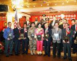费城至孝笃亲公所主席陈北南(左一)于3月12日晚为保护中国城及美籍华裔安全、自由等方面做出了杰出贡献人士颁发了社区服务奖。(肖捷/大纪元)