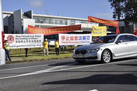 3月28日上午,李克強一行抵達新西蘭家電企業Fisher & Paykle總部,在入口處看到法輪功學員。(易凡/大紀元)