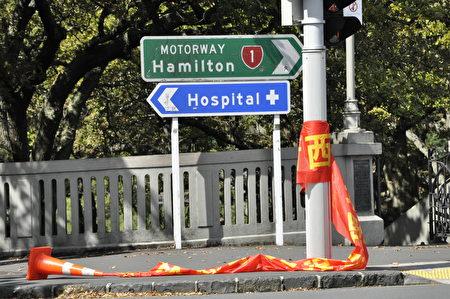 李克強等商團進入Langham酒店後,「歡迎」橫幅立刻就沒人管了。(易凡/大紀元)