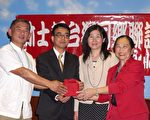 赖李迎霞(右1)从卸任会长陈焕泽(左1)手中接过印信,成为台联会2017年新会长。(易永琦/大纪元)